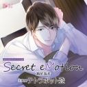 【データ販売】Secret eMotion 瀬尾瑞希【出演声優:テトラポット登】(ドラマCD音声)の画像