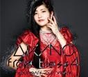 【アルバム】AKINO from bless4/your ears,our years 初回限定盤の画像