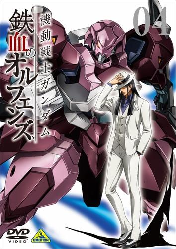 【DVD】TV 機動戦士ガンダム 鉄血のオルフェンズ 4