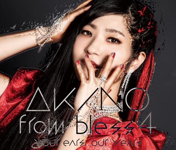 【アルバム】AKINO from bless4/your ears,our years 通常盤