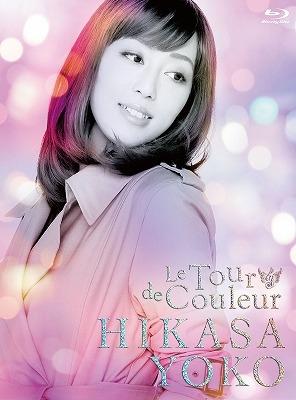 【Blu-ray】日笠陽子/Le Tour de Couleur