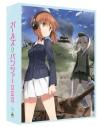 【Blu-ray】劇場版 ガールズ&パンツァー 特装限定版の画像