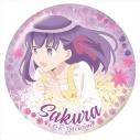 【グッズ-バッチ】衛宮さんちの今日のごはん ポリカバッジvol2 間桐桜の画像