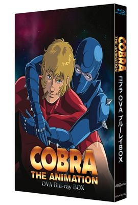 【Blu-ray】OVA COBRA THE ANIMATION Blu-ray BOX