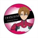 【グッズ-バッチ】revisions リヴィジョンズ カンバッジ 張・剴・シュタイナーの画像