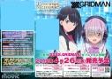 【グッズ-カードゲーム】プレシャスメモリーズ ブースターパック/SSSS.GRIDMANの画像