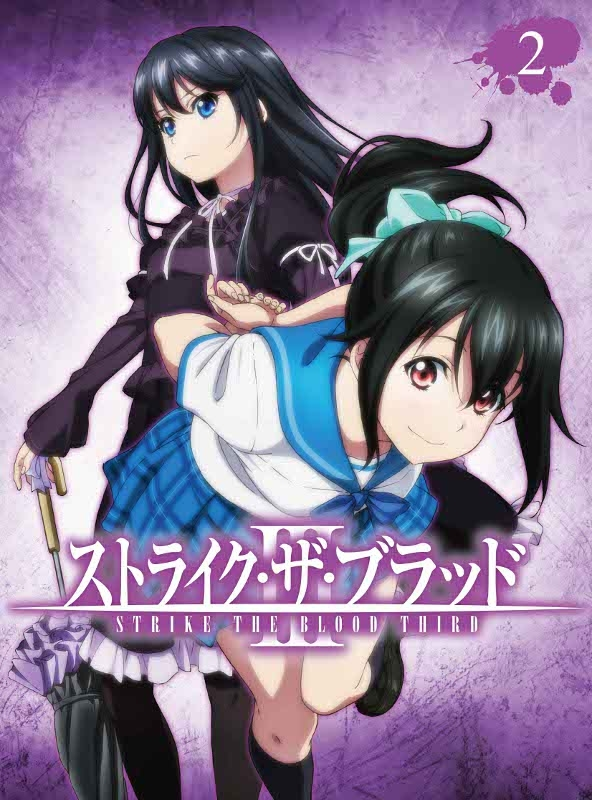 【Blu-ray】ストライク・ザ・ブラッドIII OVA Vol.2 初回仕様版