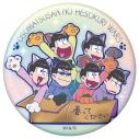【グッズ-バッチ】おそ松さんのへそくりウォーズ'20 おおきめ缶バッジ 養われ隊の画像