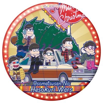 【グッズ-バッチ】おそ松さんのへそくりウォーズ'20 おおきめ缶バッジ ミュージカル