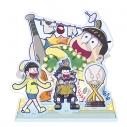 【グッズ-スタンドポップ】おそ松さんのへそくりウォーズ'20 ジオラマアクリルスタンディ 十四松の画像