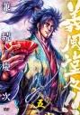 【DVD】TV 義風堂々!! 兼続と慶次 第五巻の画像