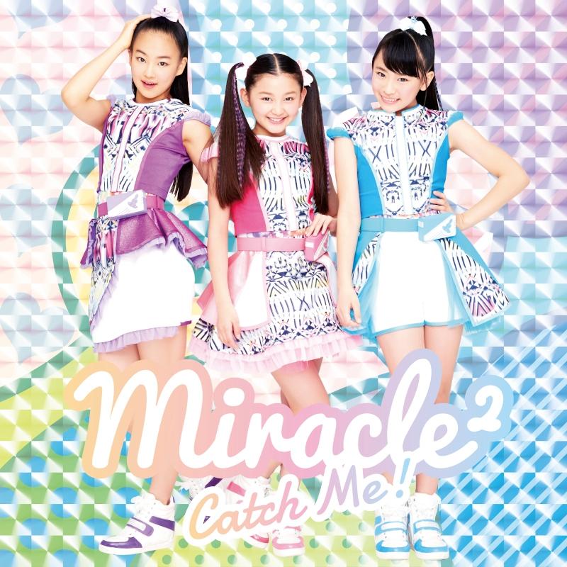 【主題歌】TV アイドル×戦士 ミラクルちゅーんず! OP「Catch Me!」/miracle2 from ミラクルちゅーんず! 通常盤