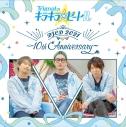 【DJCD】Trignalのキラキラ☆ビートR 2021 ~10th Anniversary~の画像