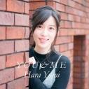 【アルバム】原由実/YOU&ME 通常盤の画像