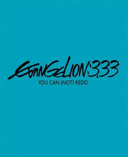【Blu-ray】ヱヴァンゲリヲン新劇場版:Q EVANGELION:3.33 YOU CAN (NOT) REDO.