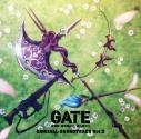 【サウンドトラック】TV GATE 自衛隊 彼の地にて、斯く戦えり オリジナル・サウンドトラック 02の画像
