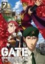 【Blu-ray】TV GATE 自衛隊 彼の地にて、斯く戦えり vol.7 炎龍編 II 初回生産限定版の画像