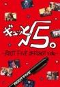 【DVD】√5/オフショットDVD ギュッと、√5。 -ROOT FIVE OFFSHOT side-の画像