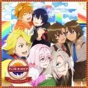 【ドラマCD】アニマルセラトピア うたとドラマCDシリーズ Vol.5の画像