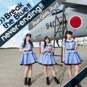 【主題歌】TV ガーリー・エアフォース OP「Break the Blue!!」/Run Girls, Run! Blu-ray付きの画像