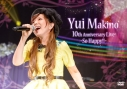 【DVD】牧野由依/Yui Makino 10th Anniversary Live ~So Happy!!~の画像