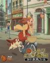【Blu-ray】TV レイトン ミステリー探偵社 ~カトリーのナゾトキファイル~ Blu-ray BOX 3の画像