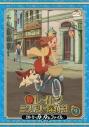 【DVD】TV レイトン ミステリー探偵社 ~カトリーのナゾトキファイル~ Vol.9の画像