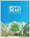 【Blu-ray】映画 バケモノの子 スペシャル・エディションの画像