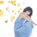 【マキシシングル】石原夏織/Blooming Flower 通常盤の画像