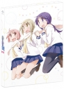 【DVD】OVA ゆゆ式 困らせたり、困らされたり 初回限定版の画像