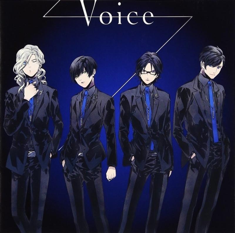 【キャラクターソング】ゲーム バンドやろうぜ! OSIRIS「Voice」