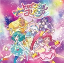 【主題歌】TV スター☆トゥインクルプリキュア OP&ED/北川理恵・吉武千颯 通常盤の画像
