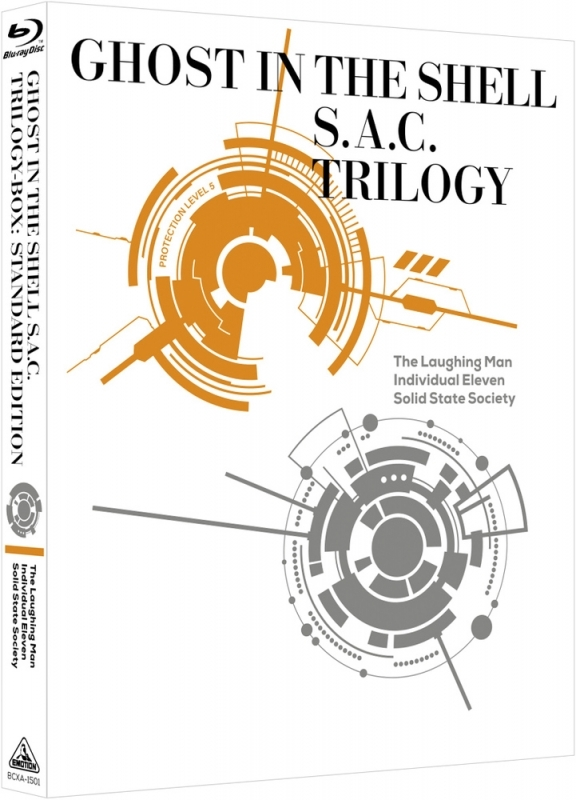 【Blu-ray】攻殻機動隊S.A.C. TRILOGY-BOX:STANDARD EDITION