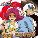 【主題歌】TV フューチャーカードバディファイト OP「Brave Soul Fight!」/奈々菜パル子&もりしー (CV.徳井青空・森嶋秀太)の画像