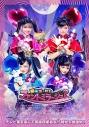 【DVD】TV ひみつ×戦士 ファントミラージュ! DVD BOX vol.3の画像