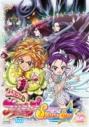 【DVD】TV ふたりはプリキュア Splash☆Star Vol.12の画像