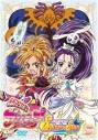 【DVD】TV ふたりはプリキュア Splash☆Star Vol.5の画像