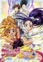 【DVD】TV ふたりはプリキュア Splash☆Star Vol.6の画像