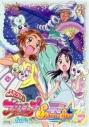 【DVD】TV ふたりはプリキュア Splash☆Star Vol.7の画像