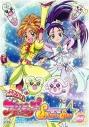【DVD】TV ふたりはプリキュア Splash☆Star Vol.8の画像