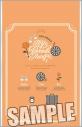【グッズ-その他】うたの☆プリンスさまっ♪ ストックバッグ My Favorite Things Ver.「神宮寺レン」の画像