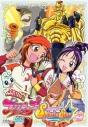 【DVD】TV ふたりはプリキュア Splash☆Star Vol.9の画像