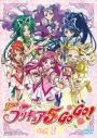 【DVD】TV Yes! プリキュア5 GoGo! Vol.1の画像