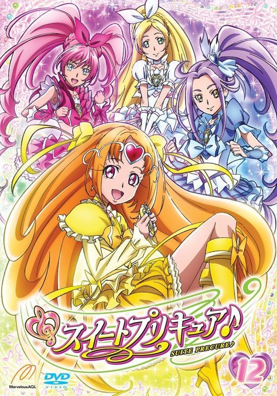 【DVD】TV スイートプリキュア♪ 12