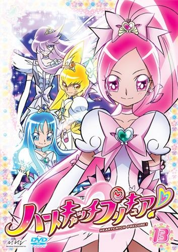 【DVD】TV ハートキャッチプリキュア! 13