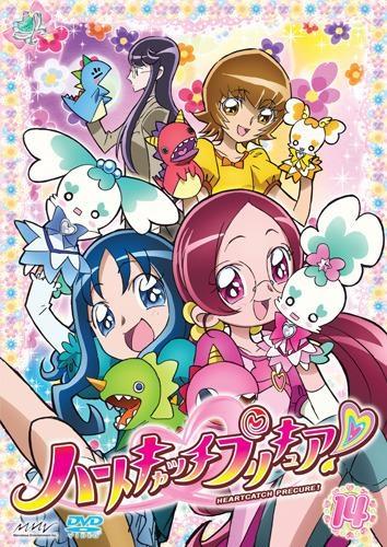 【DVD】TV ハートキャッチプリキュア! 14