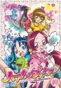 【DVD】TV ハートキャッチプリキュア! 14の画像