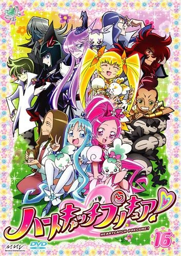 【DVD】TV ハートキャッチプリキュア! 16