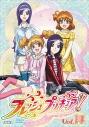 【DVD】TV フレッシュプリキュア! 14の画像