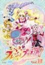 【DVD】TV フレッシュプリキュア! 13の画像